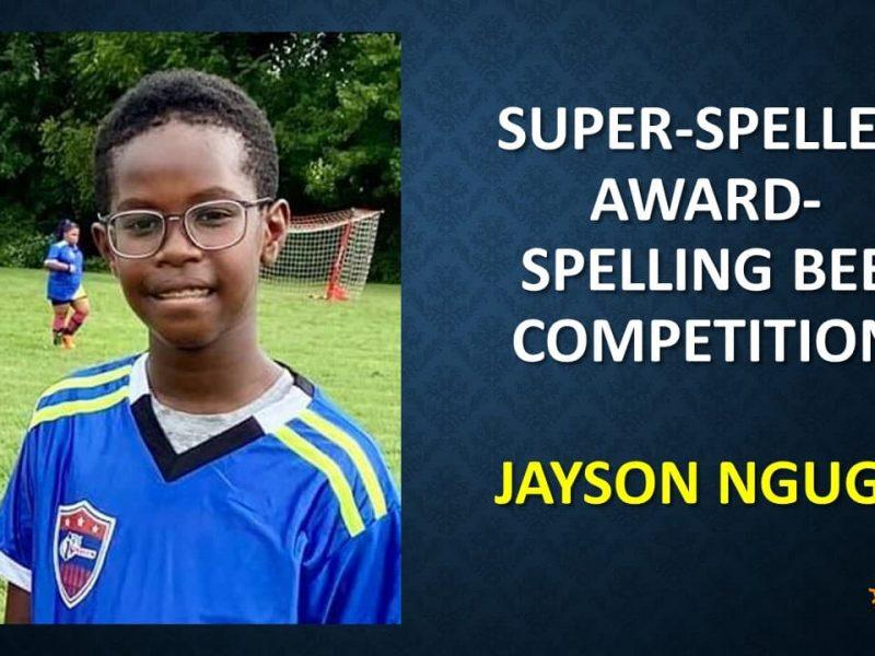 Jayson Ngugi